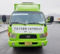 풀무원, 코로나19 확산방지 위해 3차 귀국한 중국 우한교민에게 녹즙 지원