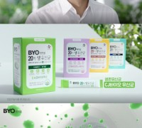 CJ제일제당, 'BYO 유산균'의 강한 생존력 알리는 광고 론칭